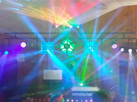 Image supplied by Party-On Mobile Disco