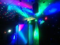 Ady's Disco